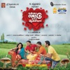 Kanna Laddu Thinna Aasaiya (Original Motion Picture Soundtrack) - EP