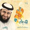 Jihad Al Yafeee - Anadeelah artwork