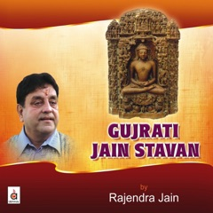 Gujrati Jain Stavan