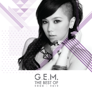 G.E.M. 鄧紫棋 - The Best of G.E.M. 2008-2012 (Deluxe Version)