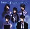 SAVAGE HEAVEN(通常盤) - EP ジャケット写真