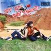Juge Juge Ami Tomari (Original Motion Picture Soundtrack) - EP