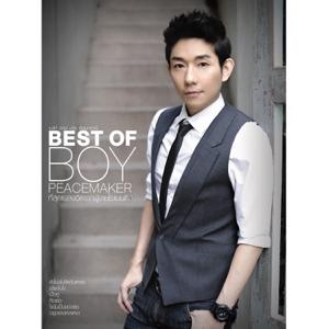 Boy Peacemaker - Best of Boy Peacemaker