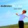 Subhan Allah - Issam Kamal