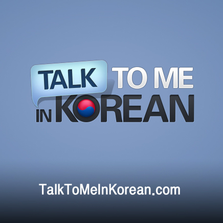 Best episodes of Talk To Me In Korean | Podyssey Podcasts