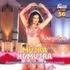 Batiyan Buja Ke Ainven Kar Na Anera Mujra Hi Mujra Vol 56
