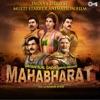 Mahabharat (Original Motion Picture Soundtrack) - EP