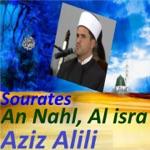 Sourate Al Isra