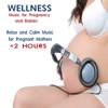 Велнес: оздоровительный Музыка для беременных и младенцев (Расслабьтесь и спокойная музыка для беременных женщин) - Double Zero
