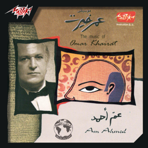 Omar Khairat - Am Ahmed