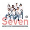 Music Box Collection Seven 2 - GMM Music Box