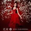 Hanataba EP