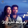 Oru Naal Koothu (Original Motion Picture Soundtrack) - EP