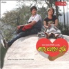 Kachhe Achho Tumi Original Motion Picture Soundtrack
