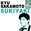 Sukiyaki (Remastered) - Single ジャケット写真