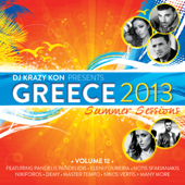 Greece 2013 Summer Sessions, Vol. 12