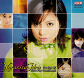 The Best of Ratu Pop Tradisional