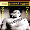 Nayyakr Mahal Original Motion Picture Soundtrack EP