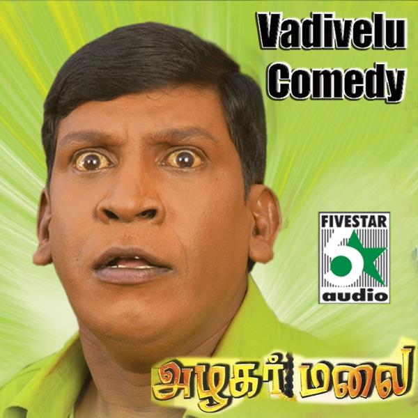 azhagar malai comedy