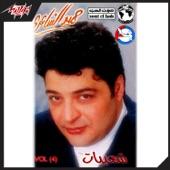 Hamied El Shaeri - Hely Hely