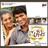 Prithvi (Original Motion Picture Soundtrack) - EP