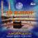 Maher Al Mueaqly - 15 Surah (Tilawat-E-Quran)
