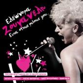Ego Milao Gia Dinami (Live) artwork