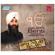 Amritsar - Bhai Joginder Singh Riar