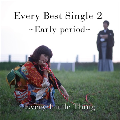 Every Best Single 2 - Early Period - Every little Thing