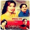 Special Hits, Vol. 3