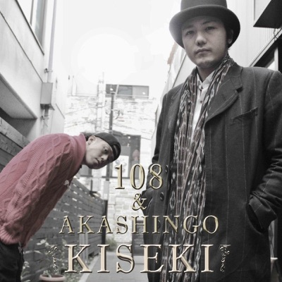 Kiseki - Single - 108