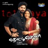 Thotti Jaya (Original Motion Picture Soundtrack) - EP