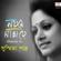 Nayane Sajaye - Susmita Patra