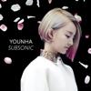 Subsonic - EP - Younha