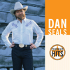 Dan Seals - One Friend artwork