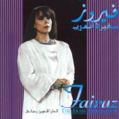 Safirat Al Arab