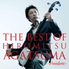 The Best of Hiromitsu Agatsuma - Freedom ジャケット写真