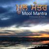 Mool Mantra Gurbani