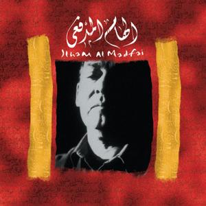 Ilham Al Madfai - Ilham Al Madfai