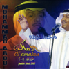 Mohammad Abdu - Eyoon Alail artwork