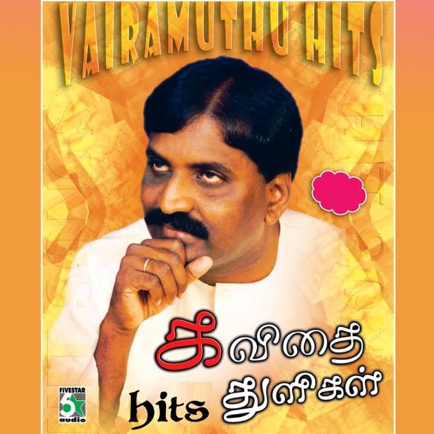 Vairamuthu Songs List