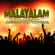 Various Artists - Malayalam Adichupoli Pattukal