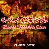 ミッション・インポッシブル ORIGINAL COVER