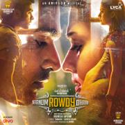 Naanum Rowdy Dhaan (Original Motion Picture Soundtrack) - Anirudh Ravichander - Anirudh Ravichander