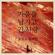 가을을남기고간사랑 - Jung Jae Il & Yozoh