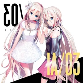 ia 03 vision vol 1 by various artists on itunes