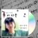 쟁이 쟁이 (Instrumental) - 이미수