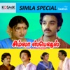 Simla Special (Original Motion Picture Soundtrack) - EP