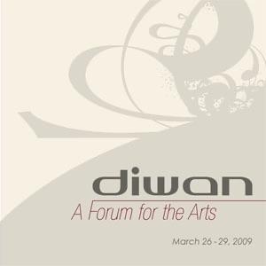 Suheir Hammad: Performed live at DIWAN: A Forum for the Arts, 2009 - Suheir Hammad