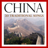 China - 20 Traditional Songs - Shanghai Sound Sensation